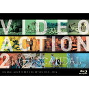 VIDEO ACTION 2【Blu-ray】