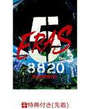 【先着特典】B'z SHOWCASE 2020 -5 ERAS 8820-Day3(B'z SHOWCASE 2020 -5 ERAS 8820- オリジナルクリアファイル(A…