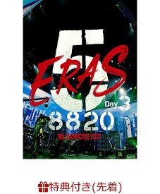 【先着特典】B'z SHOWCASE 2020 -5 ERAS 8820-Day3(B'z SHOWCASE 2020 -5 ERAS 8820- オリジナルクリアファイル(A4 サイズ)) [ B'z ]