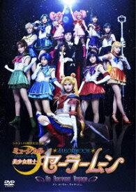 ミュージカル 美少女戦士セーラームーン Un Nouveau Voyage [ 小山百代 ]
