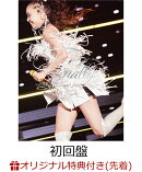 【楽天ブックス限定先着特典】namie amuro Final Tour 2018 〜Finally〜 (東京ドーム最終公演+25周年沖縄ライブ+…