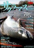Gijie(2019)