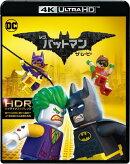 レゴ バットマン ザ・ムービー(4K ULTRA HD+ブルーレイ)【4K ULTRA HD】