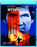 スターマン【Blu-ray】