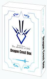 ドラゴンクエスト ダイの大冒険 竜の紋章BOX (愛蔵版コミックス) [ 三条陸 ]
