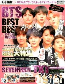 K-STAR DX BTS BEST of BEST+K-POP UPDATE (DIA Collection)