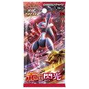 ポケモンXY BREAK 拡張 赤い閃光(BOX)