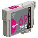 プレジール エプソン ICM69 互換 インクカートリッジ マゼンタ(顔料) PLE-E69M