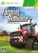 Farming-Simulator Xbox360版
