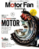 Motor Fan illustrated(vol.139)