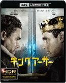 キング・アーサー(4K ULTRA HD+ブルーレイ)【4K ULTRA HD】