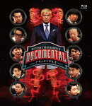 HITOSHI MATSUMOTO Presents ドキュメンタル シーズン2【Blu-ray】