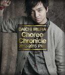 Choreo Chronicle 2012-2015 Plus【Blu-ray】