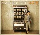 4YU (初回限定盤 2CD)