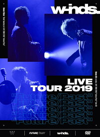 "w-inds. LIVE TOUR 2019 ""Future/Past""(初回盤DVD) [ w-inds. ]"