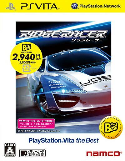 リッジレーサー PlayStation Vita the Best