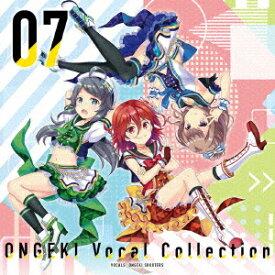 ONGEKI Vocal Collection 07 [ (ゲーム・ミュージック) ]