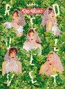 【先着特典】SAPPY (初回限定盤) (アーティスト絵柄ジャケットカード付き) [ Red Velvet ]