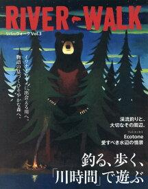 RIVER-WALK リバーウォーク vol.3