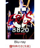 【先着特典】B'z SHOWCASE 2020 -5 ERAS 8820-Day1【Blu-ray】(B'z SHOWCASE 2020 -5 ERAS 8820- オリジナルクリ…