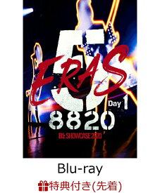 【先着特典】B'z SHOWCASE 2020 -5 ERAS 8820-Day1【Blu-ray】(B'z SHOWCASE 2020 -5 ERAS 8820- オリジナルクリアファイル(A4 サイズ)) [ B'z ]