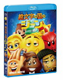 絵文字の国のジーン【Blu-ray】