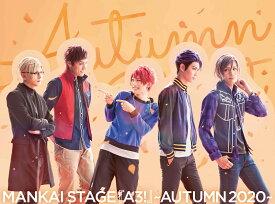 MANKAI STAGE『A3!』~AUTUMN 2020~【DVD】 [ 中村太郎 ]