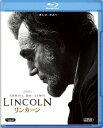 リンカーン ダニエル・デイ