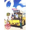 8(初回生産限定 CD+DVD)
