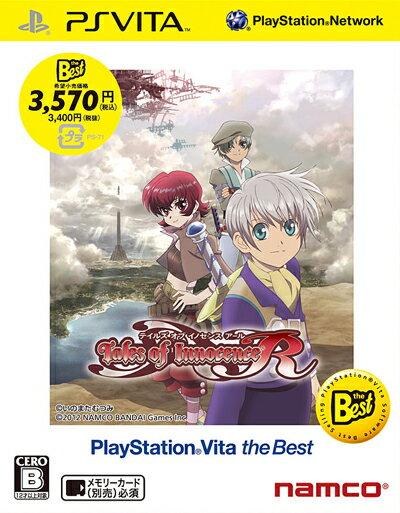 テイルズ オブ イノセンス R PlayStation Vita the Best