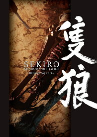 SEKIRO: SHADOWS DIE TWICE Official Artworks [ 電撃ゲーム書籍編集部 ]
