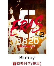 【先着特典】B'z SHOWCASE 2020 -5 ERAS 8820-Day2【Blu-ray】(B'z SHOWCASE 2020 -5 ERAS 8820- オリジナルクリアファイル(A4 サイズ)) [ B'z ]