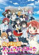 【予約】ラブライブ!虹ヶ咲学園スクールアイドル同好会 4 【特装限定版】【Blu-ray】