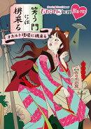 ももクロChan第8弾 笑う門には桃来る 第39集【Blu-ray】
