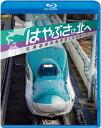 はやぶさは北へ ~北海道新幹線開業と在来線の変化~【Blu-ray】 [ (鉄道) ]