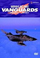 自衛隊航空機大全 5 碧空の先鋒たち