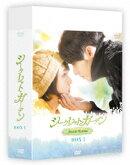 シークレット・ガーデン DVD-BOX1