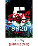 【先着特典】B'z SHOWCASE 2020 -5 ERAS 8820-Day3【Blu-ray】(B'z SHOWCASE 2020 -5 ERAS 8820- オリジナルクリ…