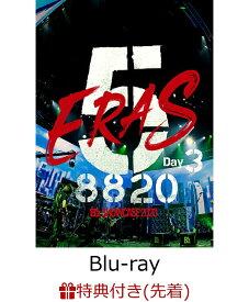 【先着特典】B'z SHOWCASE 2020 -5 ERAS 8820-Day3【Blu-ray】(B'z SHOWCASE 2020 -5 ERAS 8820- オリジナルクリアファイル(A4 サイズ)) [ B'z ]
