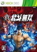 真・北斗無双 Xbox360版