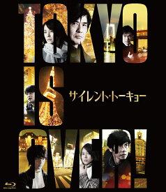 サイレント・トーキョー【Blu-ray】 [ 佐藤浩市 ]