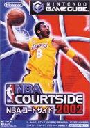 NBAコートサイド2002
