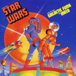 スター・ウォーズ〜銀河系ファンクの世界
