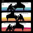 ベートーヴェン:交響曲第5番「運命」(リスト編曲ピアノ版) [ グレン・グールド ]