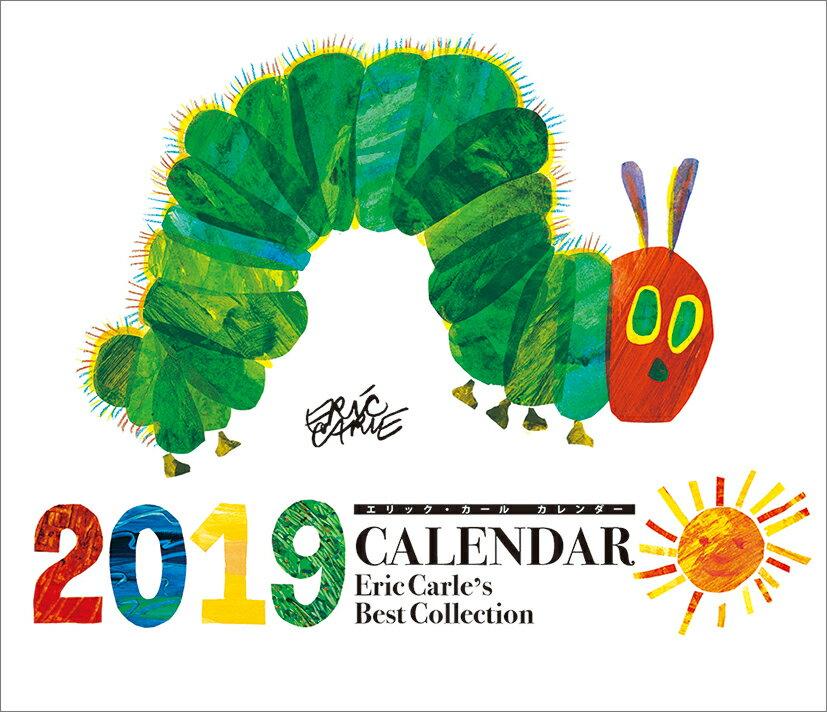 エリック・カールカレンダー(2019年1月始まりカレンダー)