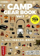 GO OUT CAMP GEAR BOOK(vol.1)