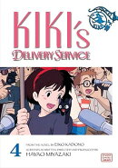Kiki's Delivery Service Film Comic, Vol. 4