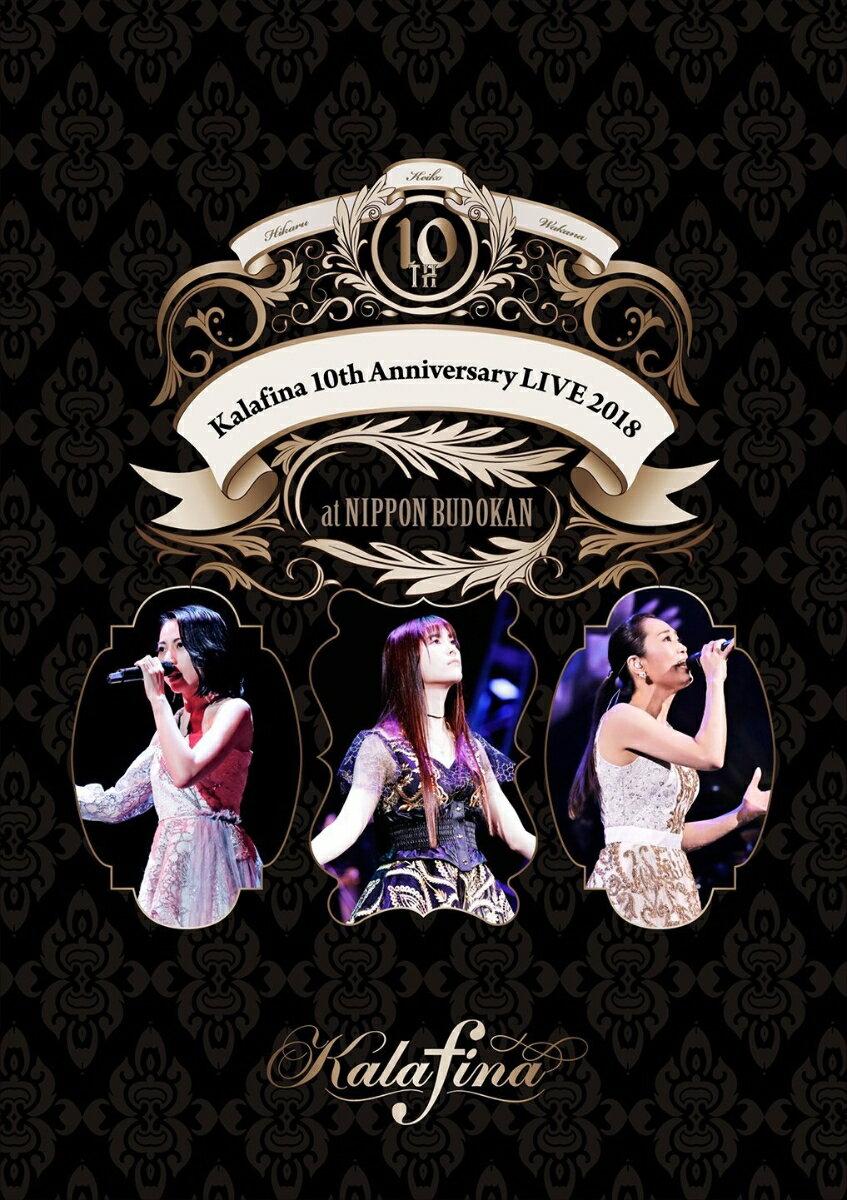 Kalafina 10th Anniversary LIVE 2018 at 日本武道館 [ Kalafina ]