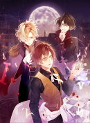 DIABOLIK LOVERS CHAOS LINEAGE 通常版