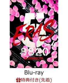 【先着特典】B'z SHOWCASE 2020 -5 ERAS 8820-Day4【Blu-ray】(B'z SHOWCASE 2020 -5 ERAS 8820- オリジナルクリアファイル(A4 サイズ)) [ B'z ]
